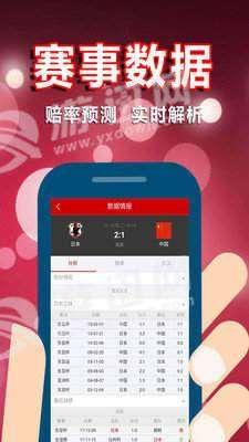 亿彩彩票V1.5 安卓版