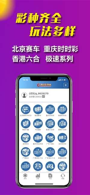 e乐彩票V1.6.5 安卓版