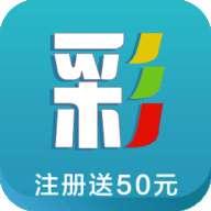 旺彩彩票 V6.0 安卓版