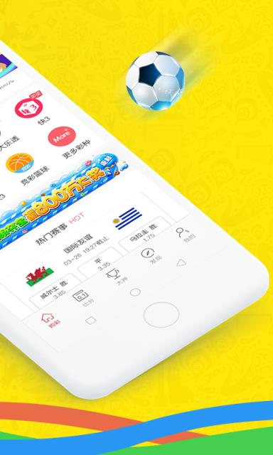 彩九福利彩V2.5.6 安卓版