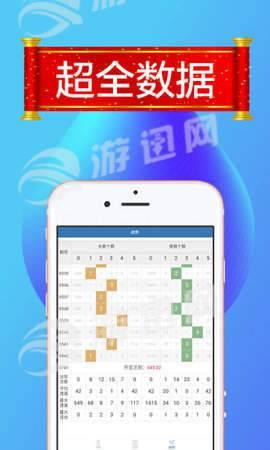 皇鼎彩票V1.0.20 安卓版