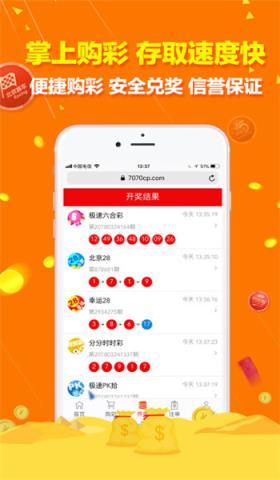 红韵彩票V1.0.10 安卓版