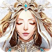 神话永恒 V1.8 变态版