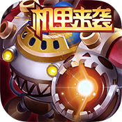 百战斗斗堂-S级宠物 V1.0 飞升版