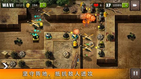 地堡防御V4.2 安卓版