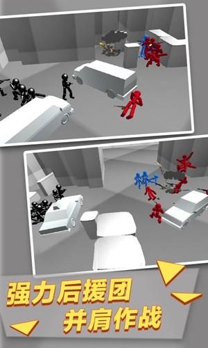 火柴钢铁人枪战3DV5.0 安卓版