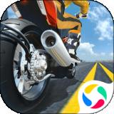 真实摩托锦标赛 V1.2.6.0612 安卓版