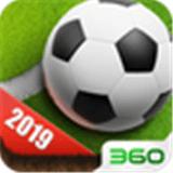 艾特足球 V0.13.0 安卓版