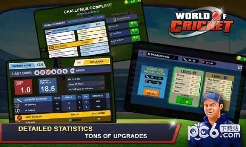 棒球世界杯V5.7 安卓版