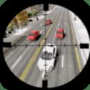 城市狙击手3D V1.2 安卓版