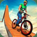 不可思议的自行车 V1.0 安卓版