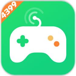 4399在�玩(即玩游��) V2.0.1.0 ��X版