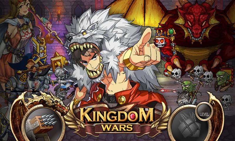 王国之战无限道具免费版V1.4.9.7 破解版