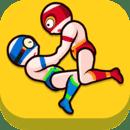 搞笑摔跤 V3.2.8 安卓版