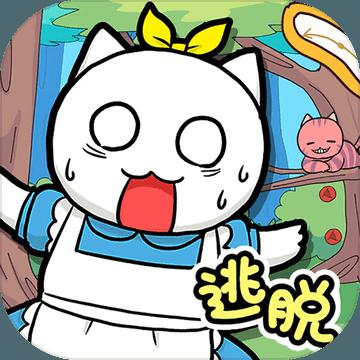 白猫的大冒险3 V1.0 免费版