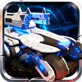 超时空坦克 V1.1.0 安卓版