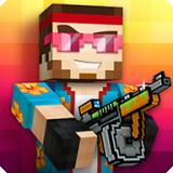 Pixel Gun 3D V16.5.0 正式版