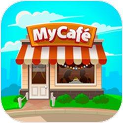 我的咖啡厅道具免费版 V1.0.8 破解版