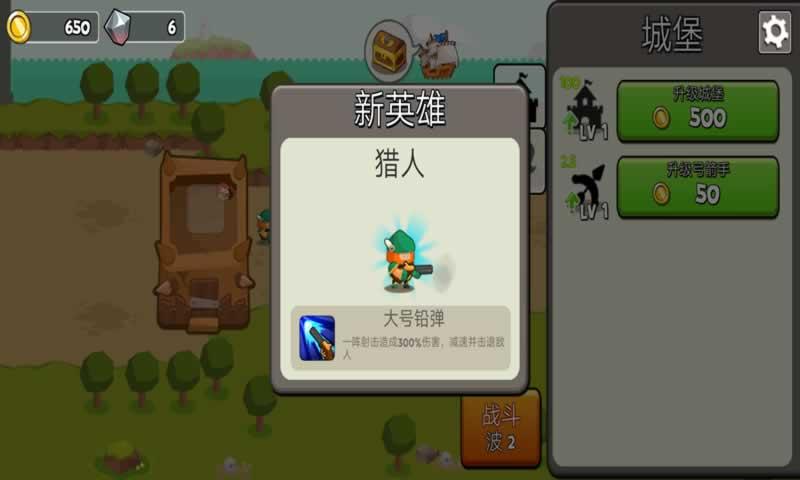 成长城堡卡通汉化版V1.0.8 安卓版