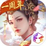 后宫秘史 V1.2.7 安卓版