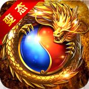 皇城传奇 V2.0.1 免费版