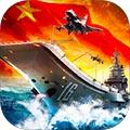 超级舰队安卓版 V7.3 安卓版