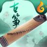 抖音古筝 V4.4.0官方版