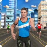 马拉松比赛模拟器 V1.0 安卓版