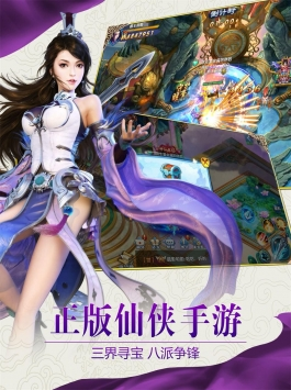 紫青双剑V1.0.0 官方版