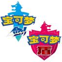宝可梦剑与盾 V1.0 安卓版