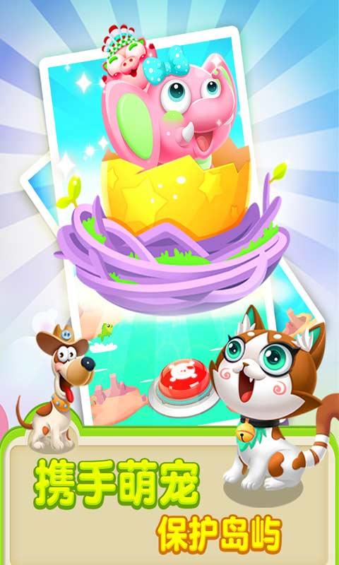 猪来了安卓版V3.8.0 最新版