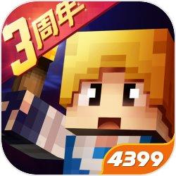 奶块(夏日游园会) V3.7.2.0 安卓版