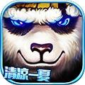 太极熊猫安卓版 V1.1.60 免费版