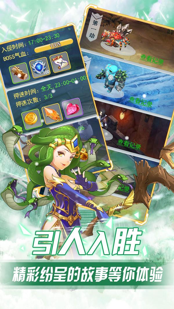 《幻想大乱斗》是一款精心打造的魔幻风轻度ARPG手游。画面立体高清,打斗割草无双,神之大陆的英雄为你而战,最强大的魔幻力量由你掌控!