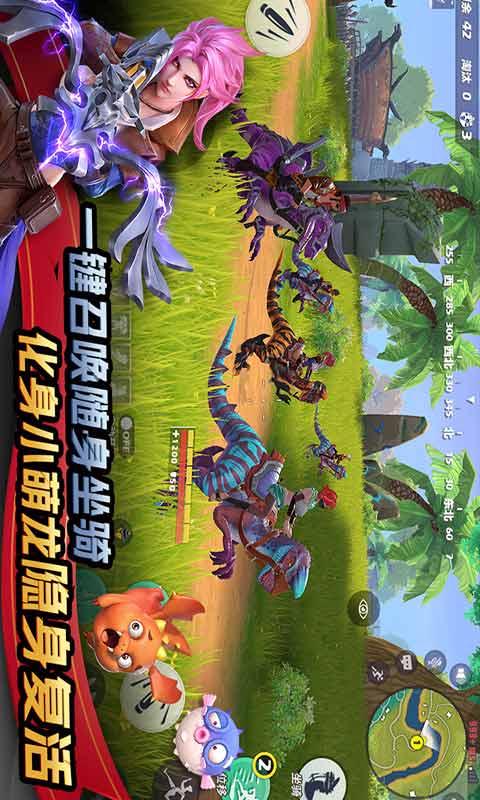 孤岛先锋安卓版V1.200012.303571 最新版