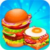 超级汉堡烹饪 V2.0 安卓版