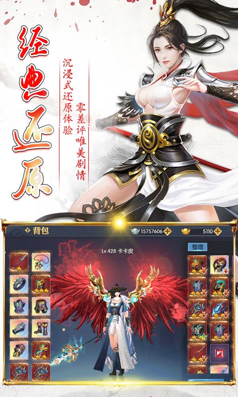 天下长安V103.0.0 满V版