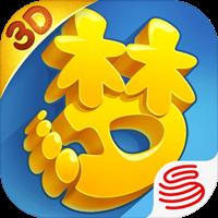 梦幻西游三维版最新版 V1.0 免费版