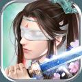 万道武神 BT版 V1.0 免费版