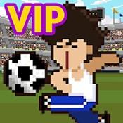 足球明星经理VIP V1.1 官方版