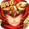 少年西游记安卓版 V4.0.60 免费版