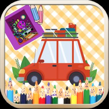 儿童交通填色绘画 V1.1.0 安卓版