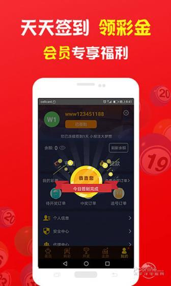 fun88彩票app