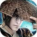 武林战争安卓版 V1.0.0 正式版
