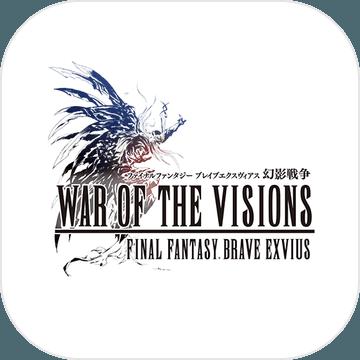 最终幻想:勇气启示录幻影战争 V1.0 安卓版