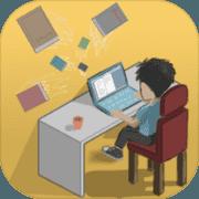 网络小说家模拟破解版 V1.0 免费版