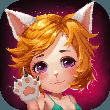 猫咪冲锋队 V1.0 正式版