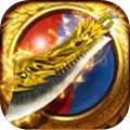 屠龙裁决安卓版 V1.0 最新版