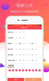 皇冠彩票官网最新版app下载