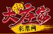 大庄家彩票安卓正式版安卓版下载